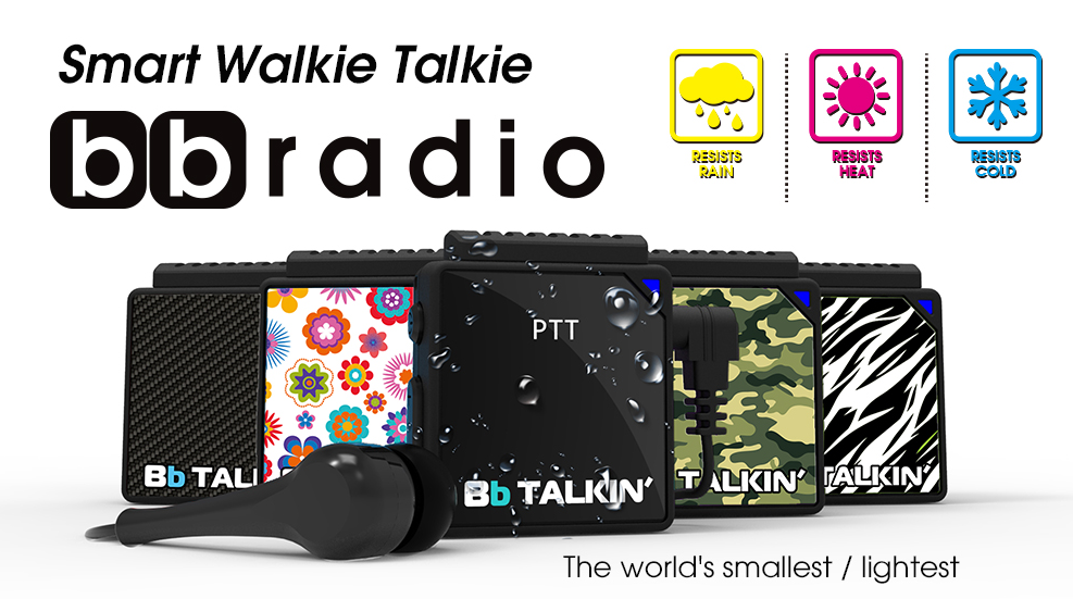 BbRadio waterafstotende IPX5 PTT Walkie Talkie product overzicht