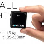 BbRadio kleinste en lichtste PTT in de wereld
